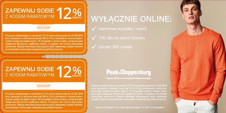 BP_voucher_p&c_2